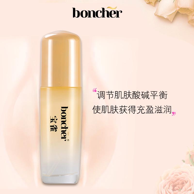 boncher 肌源透润漾感活肤水